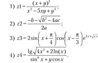 Вычислить решение задач уравнения максвелла решение задач