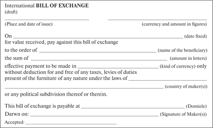 the concept of letter of credit and bill of exchange essay The letter of credit may specify a negotiating bank or it may say it is available with any bank, giving the beneficiary the freedom to choose step 7 - the negotiating bank examines the documents and, if they comply , obtains funds for.