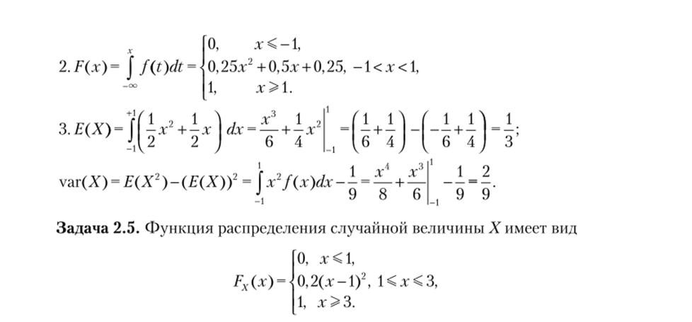 Решение задач на ковариацию решение задачи по теории бухучета
