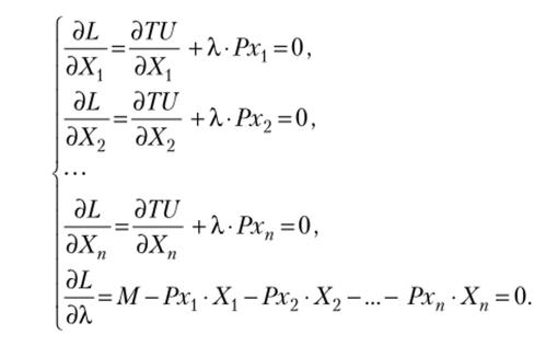 Решение задач по закону госсена решение задач пример плотность распределения