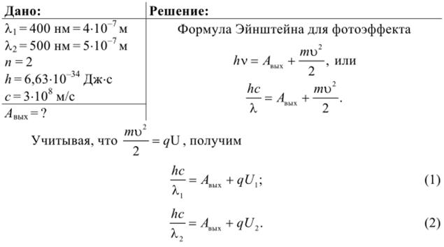 Изображения и оригиналы примеры решения задач примеры решения задач теорема сложения и умножения