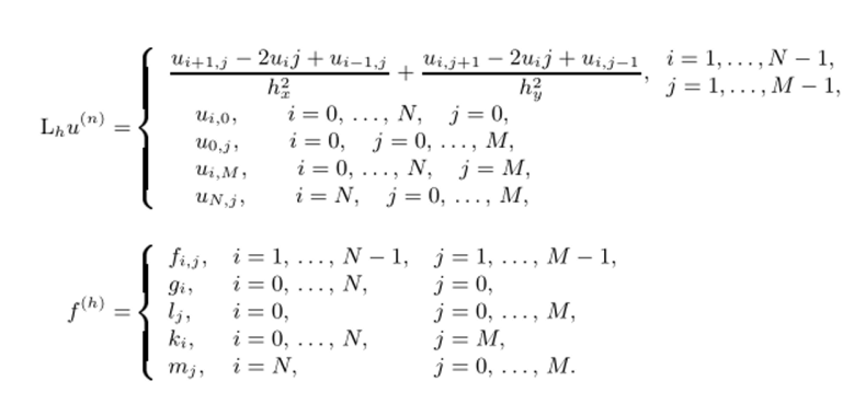 Решение задачи в явной схеме решение логических задач с презентациями