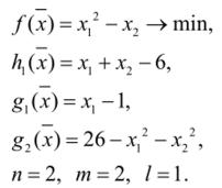Задачи нелинейного программирования примеры с решением решение задач по программированию заказ
