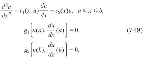 Основные функции для решения краевых задач задачи с решениями пределы