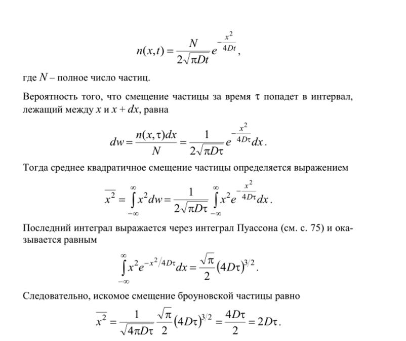 Решение задач по термодинамике примеры химия студентов после экзаменов