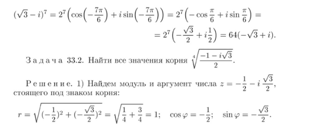 Решить задачу по тфкп решить задачу по математике бесплатно 5 класс