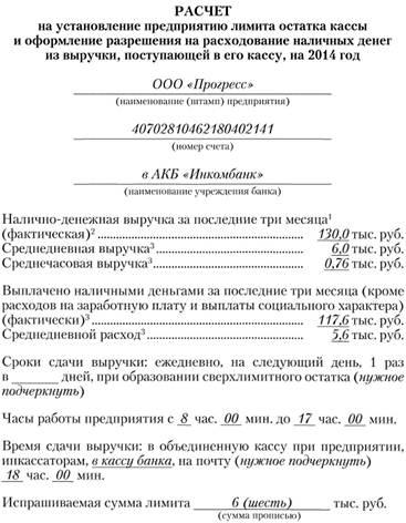 регистрация ип на официальный сайт
